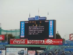 第41回明治神宮野球大会(2回戦:早大対愛知学院大) (5)