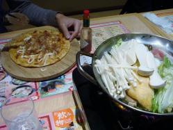 11月15日:さくら水産西武新宿駅前店 (2)