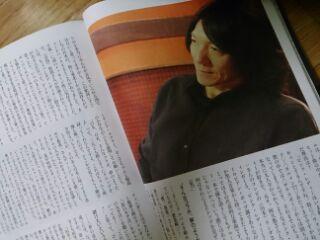 ミュージックマガジン3
