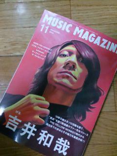 ミュージックマガジン1