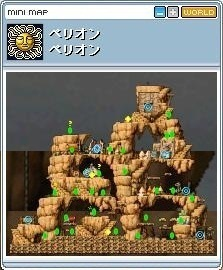 ぺリオン完全マップ.mini.223.270