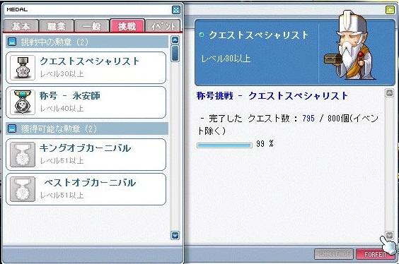 Maple100817_222916.jpg