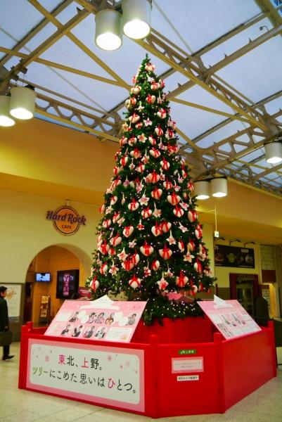 2014年上野のクリスマスツリー / X'mas tree 2014 Ueno Sta.