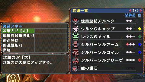 screen10_20110108133317.jpg