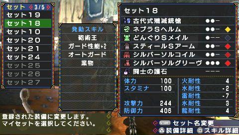 screen10_20110115210835.jpg