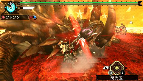 screen14_20110108133540.jpg