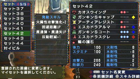 screen14_20110115210834.jpg