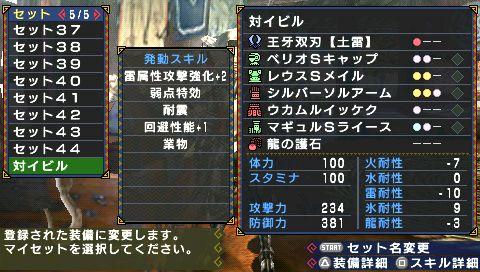 screen15_20110115210833.jpg