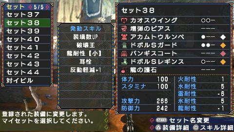 screen16_20110115210833.jpg