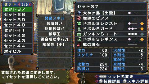 screen17_20110115210900.jpg