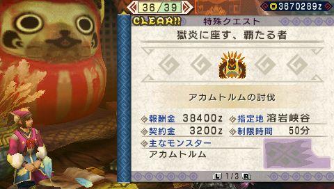 screen1_20110108133320.jpg