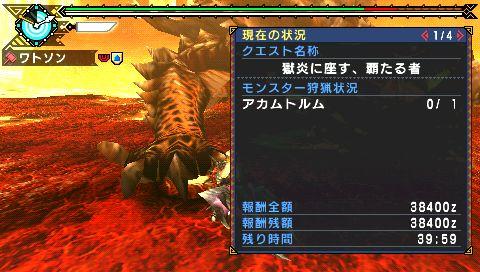 screen28_20110108133706.jpg