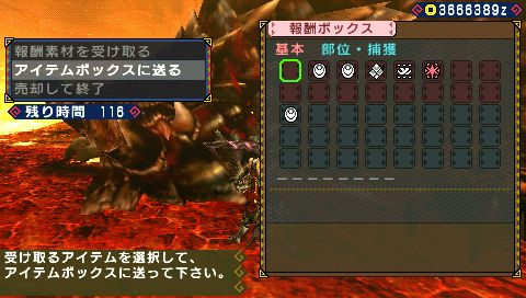 screen36.jpg