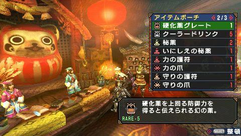 screen4_20110108133319.jpg