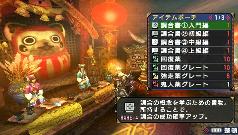 screen4_20110108140148.jpg