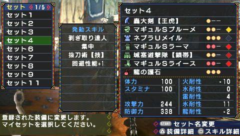 screen5_20110115210634.jpg