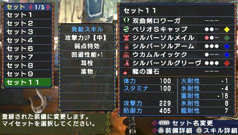 screen6_20110115210633.jpg