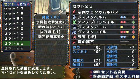 screen7_20110115210632.jpg