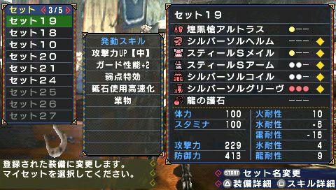 screen8_20110115210632.jpg
