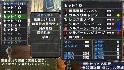 screen9_20110115210835.jpg