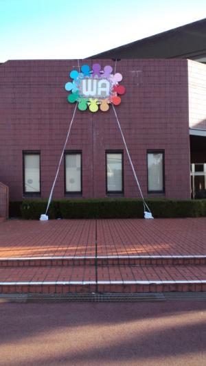 WA_20120211234820.jpg