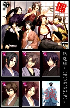 hakuoki-10-5627-5b82bfbe5co.jpeg