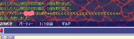 1117b_20101117152507.jpg