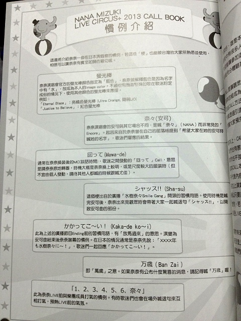 IMG_6031.jpg