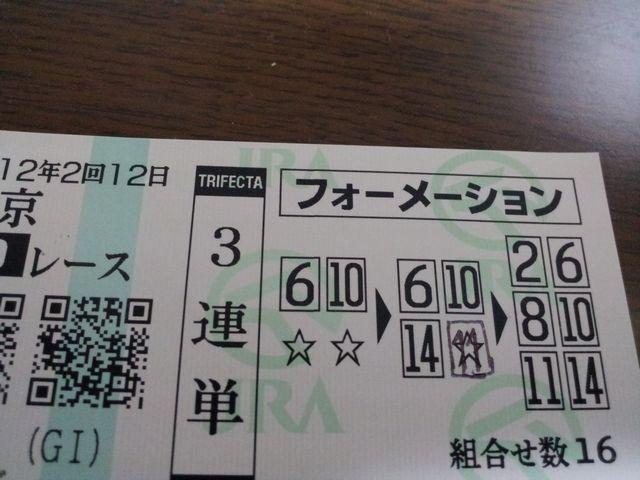20120528_011717.jpg