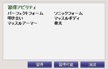 2012y05m25d_005406580.jpg