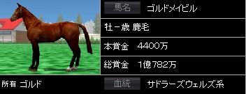 2012y06m04d_001300148.jpg