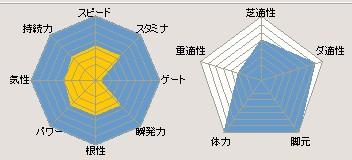 2012y06m12d_000022921.jpg