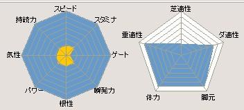 2012y06m12d_000034398.jpg