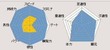 2012y06m12d_000053483.jpg