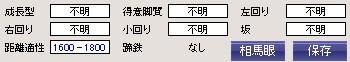 2012y09m26d_020327632.jpg
