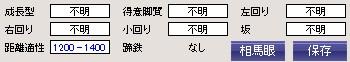 2012y09m26d_020334187.jpg
