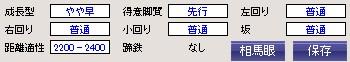 2012y09m26d_020344331.jpg
