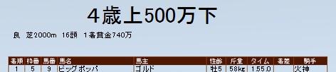 2012y10m01d_015115146.jpg