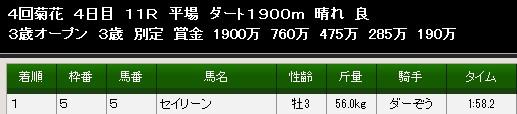 2012y10m06d_015525745.jpg