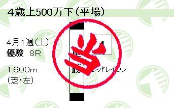 2012y10m06d_015654579.jpg