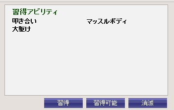 2012y10m12d_002857656.jpg