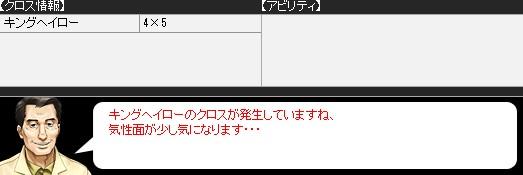 2012y11m07d_234319497.jpg