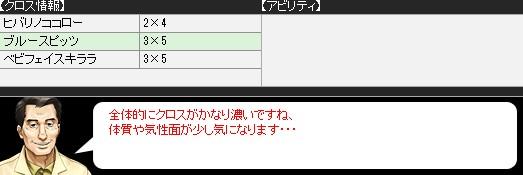 2012y11m07d_234452684.jpg