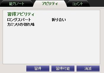 2012y11m08d_232952117.jpg