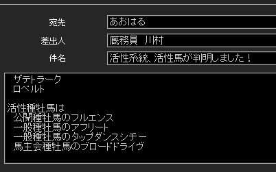 2012y11m13d_153654380.jpg