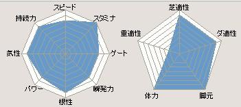 2012y11m16d_012120213.jpg