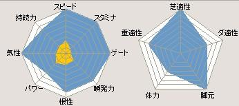 2012y11m16d_202636832.jpg