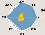 2012y11m30d_100717396.jpg