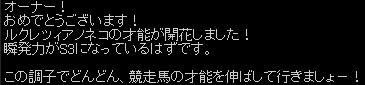 2012y11m30d_101506096.jpg