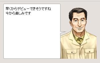 2012y12m04d_005431513.jpg